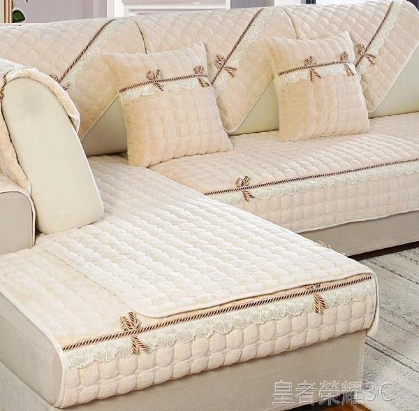 沙發套 冬季毛絨沙發墊坐墊子簡約現代布藝防滑四季通用全包萬能套罩全蓋 年終鉅惠