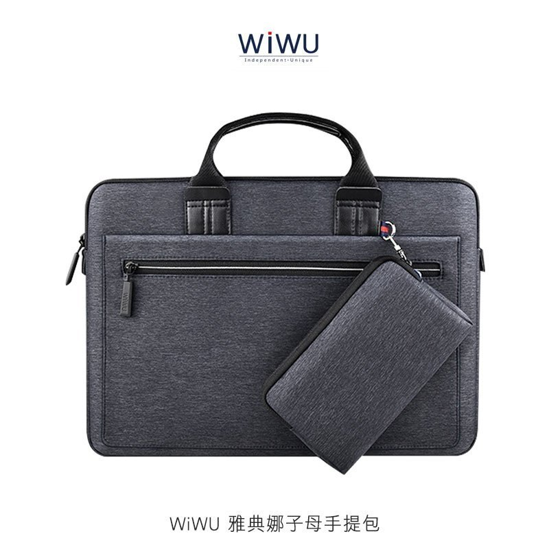 WiWU 雅典娜子母手提包-15.6吋/灰色 電腦手提包