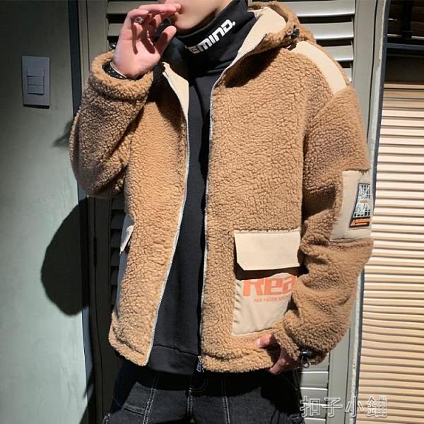 羊羔毛男士棉服外套冬季加絨青少年韓版潮流個性休閒上衣【年終盛惠】