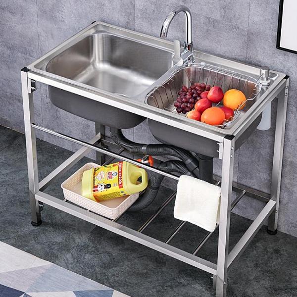 廚房不銹鋼支架盆水槽雙槽帶支架定做洗菜洗臉洗碗洗手洗衣盆架子 全館免運