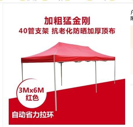 遮陽棚 戶外伸縮廣告帳篷印字四腳折疊雨篷停車棚四角防雨大傘擺攤遮陽棚