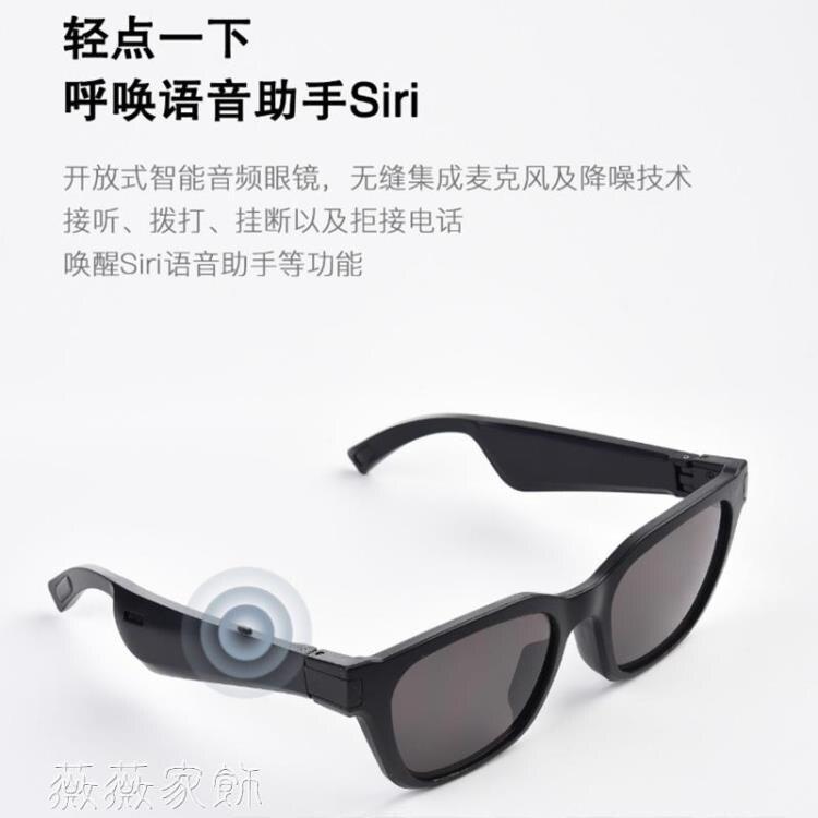藍芽眼鏡L&UF002智慧音頻眼鏡藍牙耳機墨鏡偏光太陽鏡鏡片智慧穿戴開車 凯斯盾數位3C 交換禮物 送禮