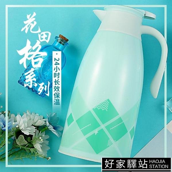 DAYDAYS熱水瓶家用保溫壺玻璃內膽保溫瓶暖壺暖瓶大容量保溫水壺