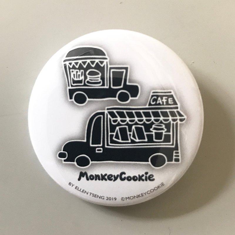 胸章黑白系列 美味餐車 | MonkeyCookie