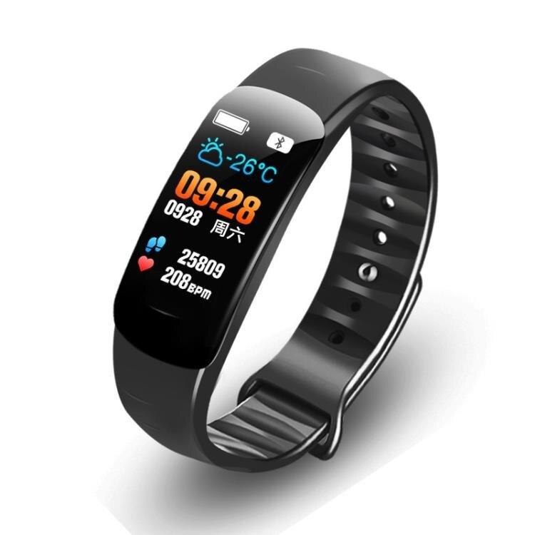 智慧手環 智慧手環手表測睡眠天氣多功能彩屏計步器男女健康測量三星 晶彩 免運  聖誕節禮物