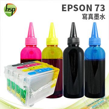 【HSP】EPSON 73 C79 填充式墨匣+寫真100cc墨水組