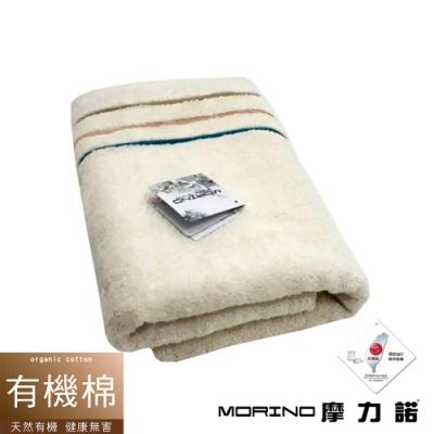 MIT有機棉三緞條浴巾 海灘巾 MORINO 摩力諾