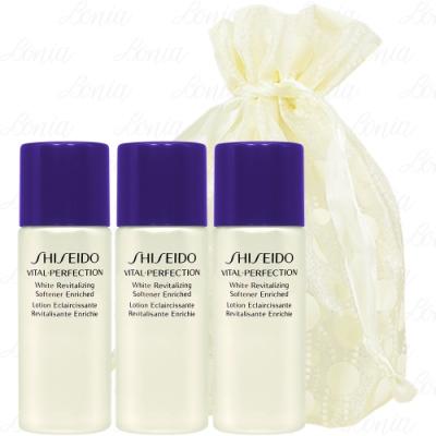 SHISEIDO 資生堂 全效抗痕亮采賦活露(豐潤型)(25ml)(細瓶)*3旅行袋組