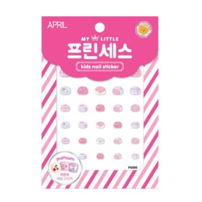 韓國【APRIL】兒童安全時尚指甲貼(學院公主)