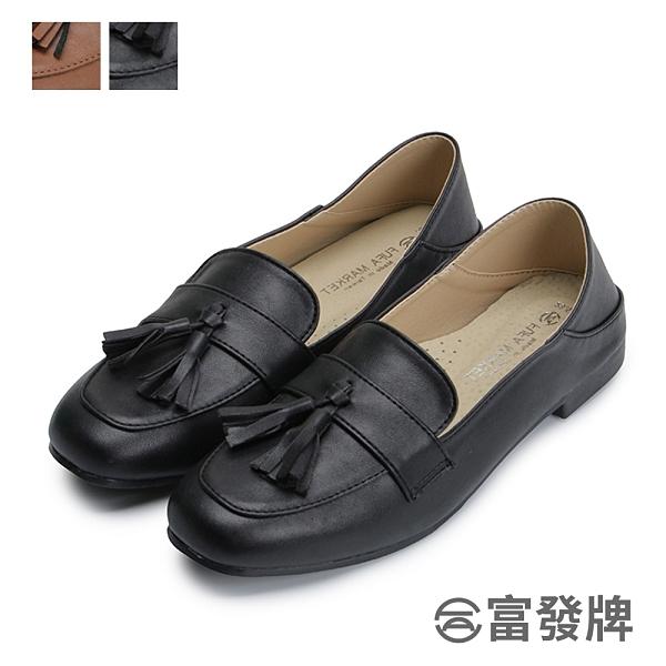 【富發牌】兩穿式皮質流蘇樂福鞋-黑/棕 1BA108
