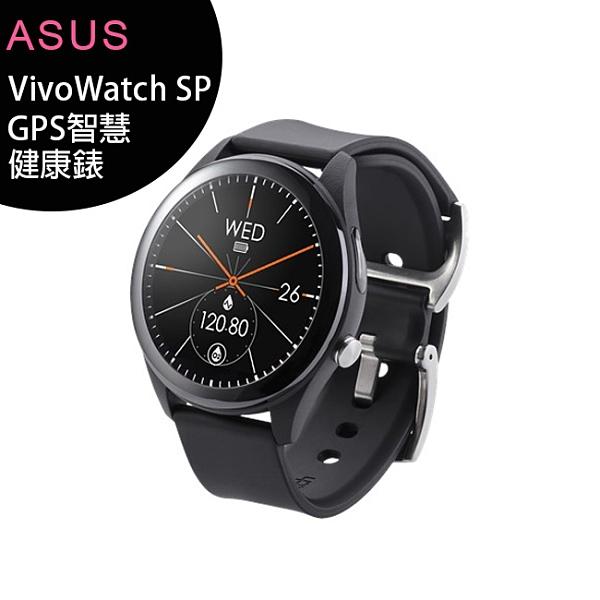 【媽媽我愛您520】ASUS VivoWatch SP (HC-A05) GPS智慧健康錶(5ATM防水)◆5/31前登錄送WMF不銹鋼單手鍋$1590