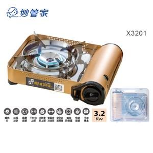妙管家 高火力3.2Kw鋁合金瓦斯爐 X3201