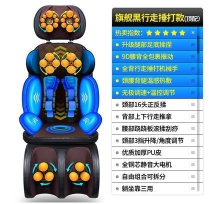 豪華按摩椅頸椎腰部背部家用全身全自動揉捏按摩器小型按  LX 熱賣單品 限時鉅惠85折