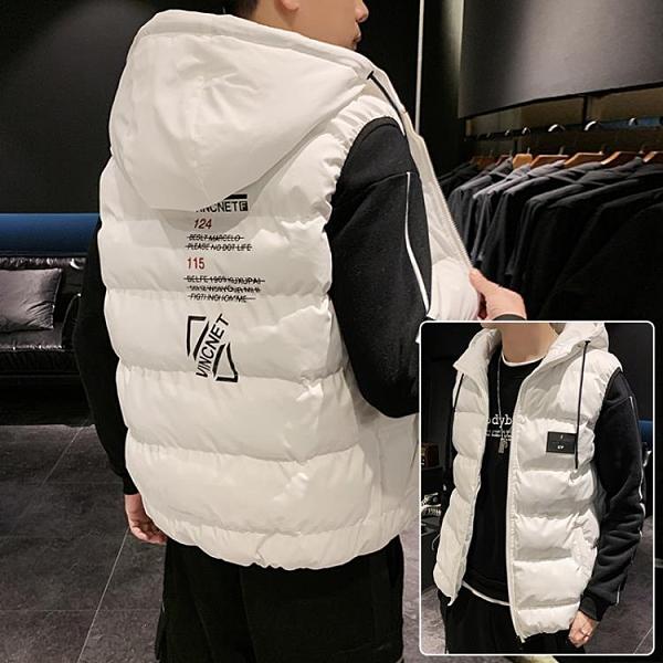 男士秋冬季羽絨棉馬甲2020新款韓版潮流背心無袖馬甲外套冬裝坎肩 雙十一全館免運