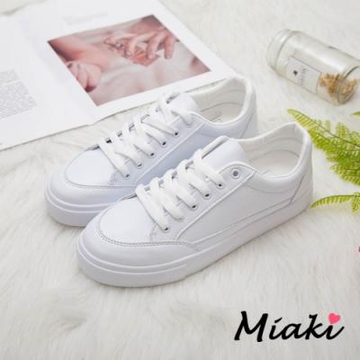 Miaki-小白鞋-韓風穿搭厚底休閒鞋
