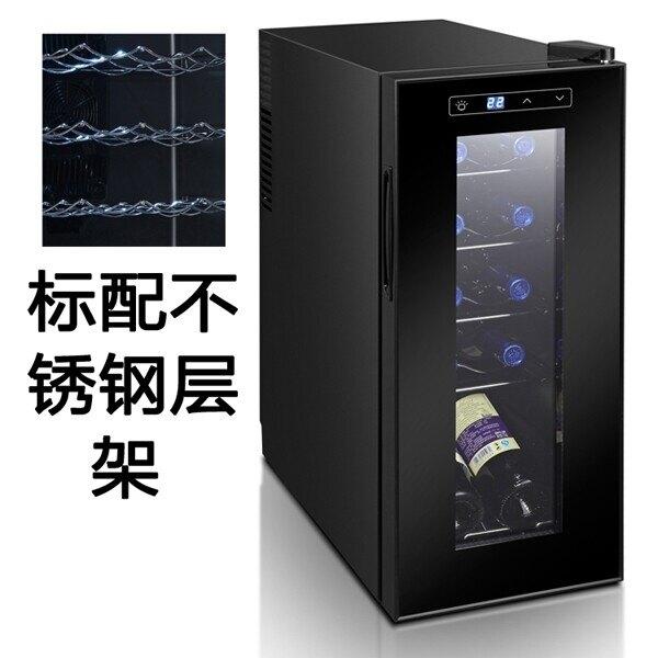 【樂天熱銷】紅酒櫃電子恒溫恒濕紅酒櫃家用冰吧12支裝觸摸屏茶葉冷藏櫃風LX220V