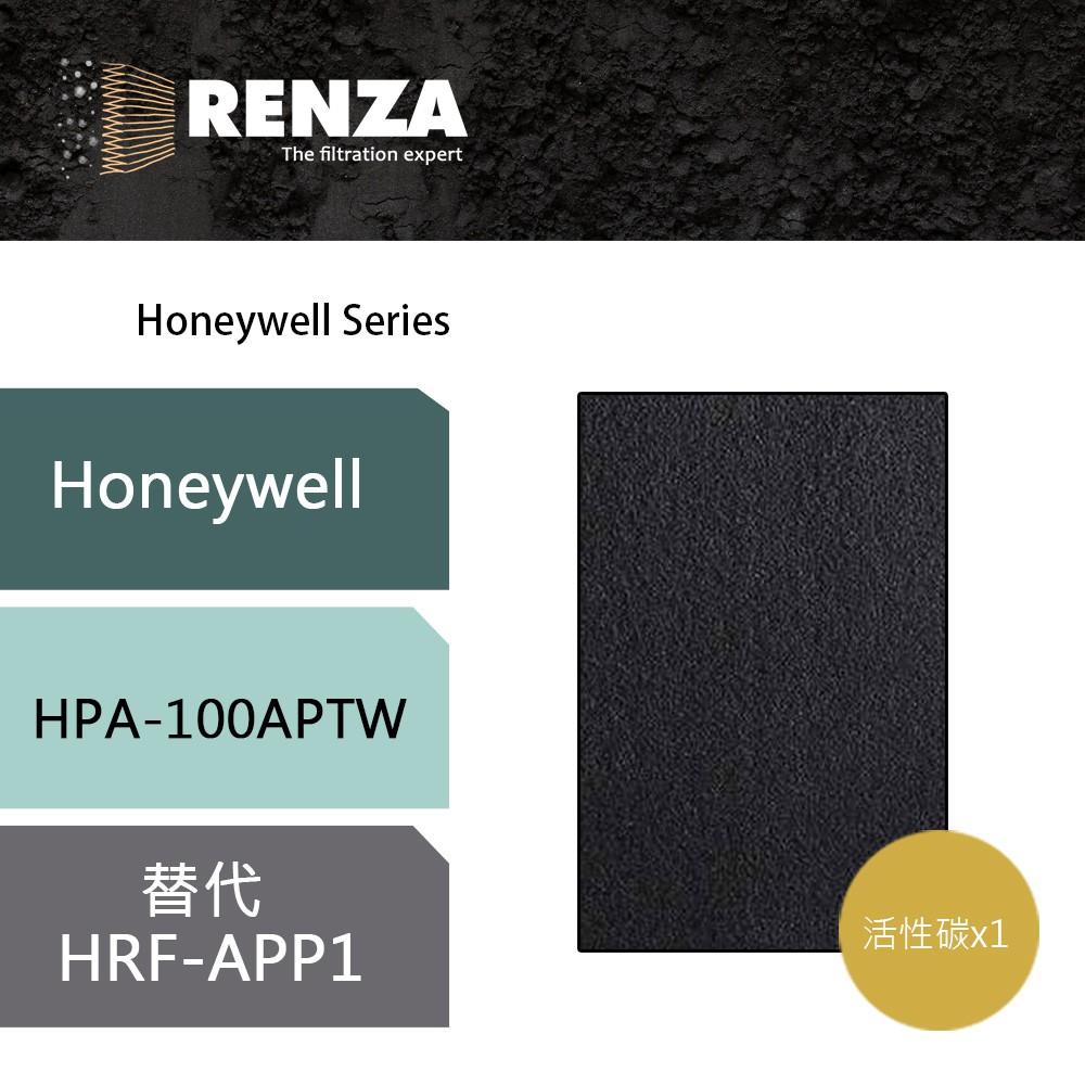 Renza濾網 適用Honeywell HPA100 200 300 APTW 替代HRF-APP1 黑色活性碳濾芯