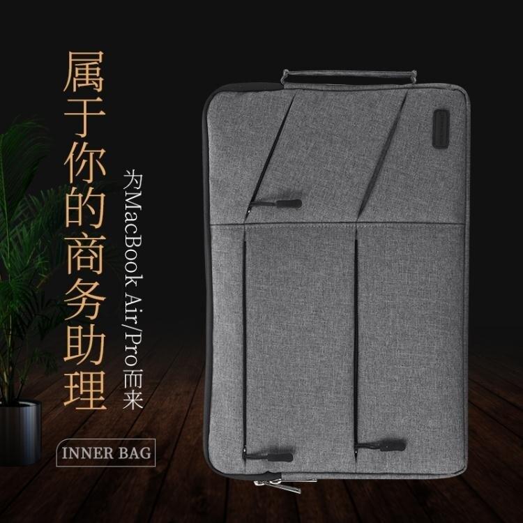 [八折限定兩天]pro品牌15.6男12超薄15.4保護套小清新輕薄袋