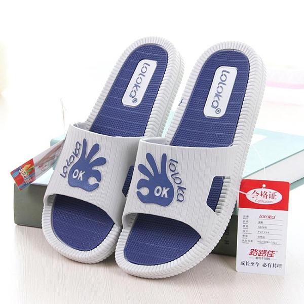 涼拖鞋男士夏季居家室內防滑浴室拖鞋家用厚底女涼拖鞋男托  伊蘿