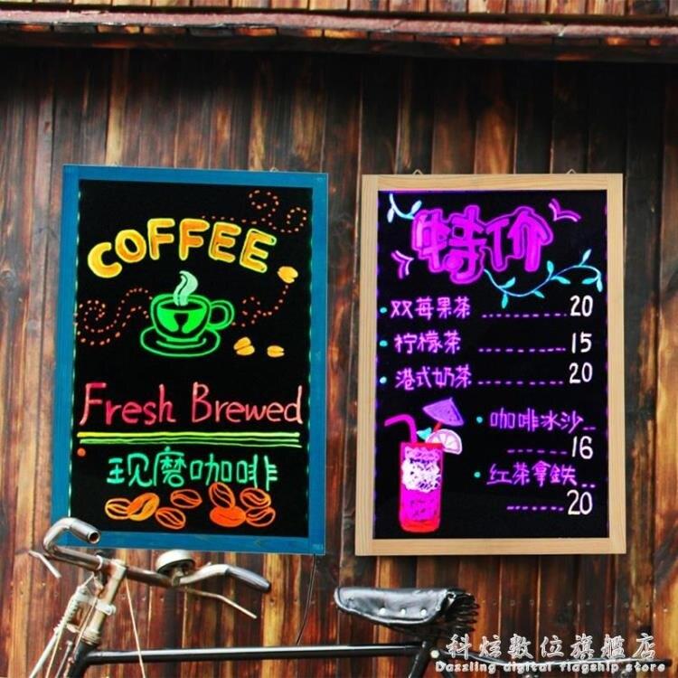 發光小黑板熒光板廣告板可懸掛式led版電子熒光屏手寫黑板廣告牌SUPER 全館特惠9折