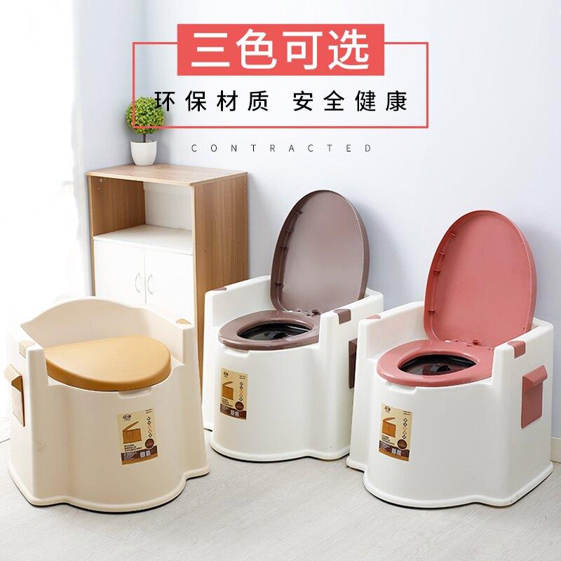 移動馬桶 孕婦移動馬桶坐便器老人家用室內便攜式成人專用大便盆尿桶坐便椅【天天特賣工廠店】