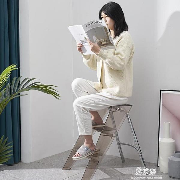 出口日本家用梯子折疊室內人字梯多功能置物三步梯加厚防滑踏板梯 易家樂