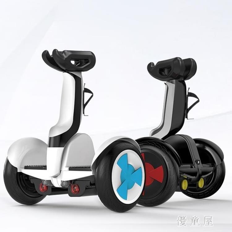 【好物推薦】自平衡車雙輪智能成年成人10寸越野帶扶桿兩輪電動代步車
