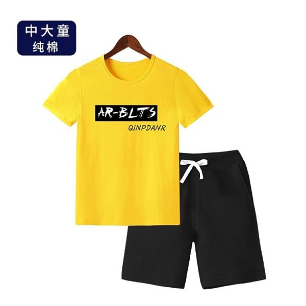 男童夏裝短袖套裝兒童帥氣潮衣服中大童小學生T恤兩件套-Milano米蘭