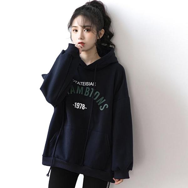 2020秋季新款衛衣女INS韓版潮寬鬆BF風春秋學生休閒連帽薄款上衣 99購物節