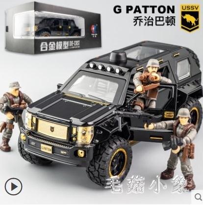 【館長推薦】1/24喬治巴頓越野車合金車模二戰吉普車仿真汽車模型男孩軍事玩具