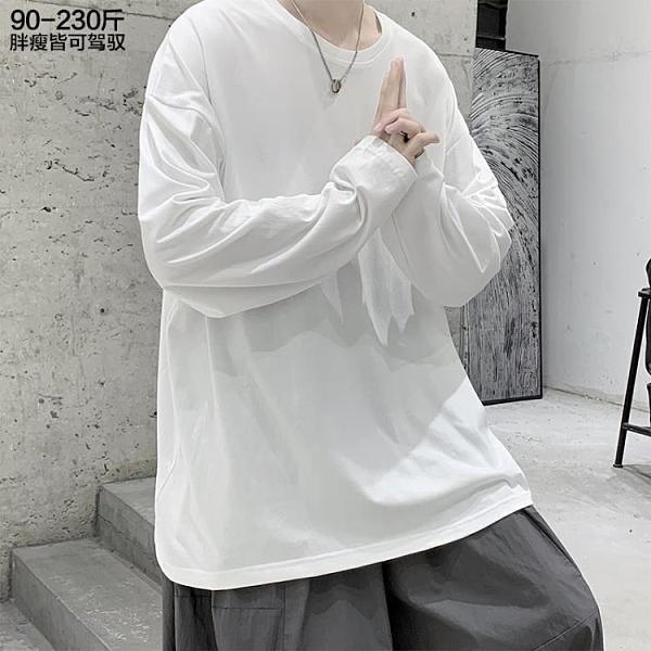 促銷 oversizet恤男長袖寬松胖子加肥加大碼純色簡約百搭打底衫秋季裝 大尺碼男裝