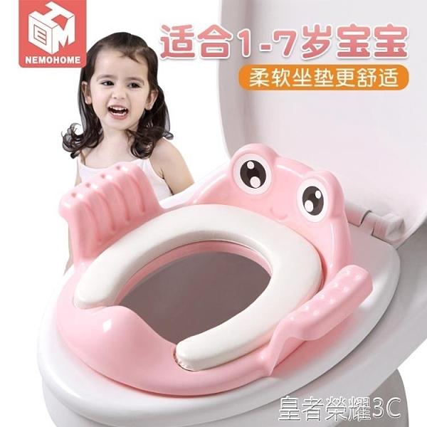 兒童坐便器 大號兒童馬桶圈坐便器女寶寶嬰兒幼兒小孩男坐墊便盆蓋梯1-3-6歲YTL