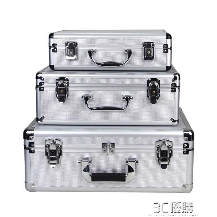工具箱手提式鋁合金五金大中小號安全收納箱鐵皮家用文件密碼箱子
