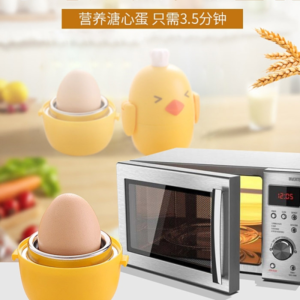 煮蛋器 煮蛋器迷你1人單人單個蒸蛋器小型1人單枚煮蛋器溫泉蛋微波爐用 萬聖節狂歡