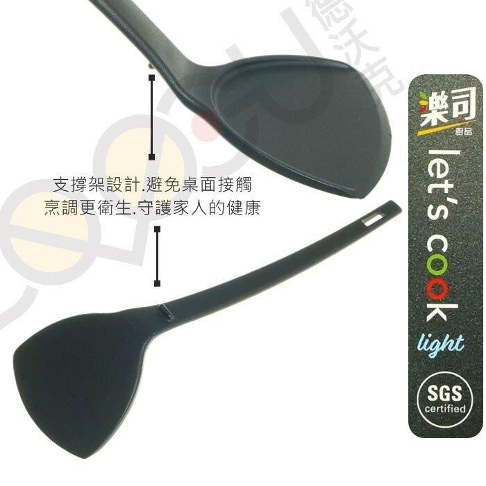 K0230 輕尼龍台式煎鏟 不沾鍋廚具 氣炸鍋適用 SGS合格 煎匙 鍋鏟