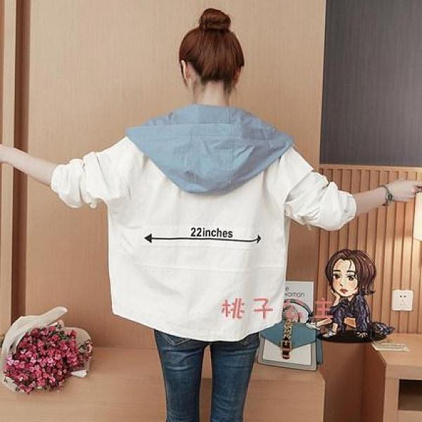 棒球外套女 外套少女春秋裝2020新款初中高中學生韓版寬鬆外衣服小清新棒球服