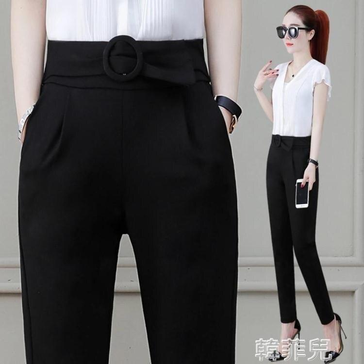 西裝褲 西裝褲女寬鬆大碼新款彈力顯瘦條紋職業哈倫褲時尚百搭休閒褲 微愛家居