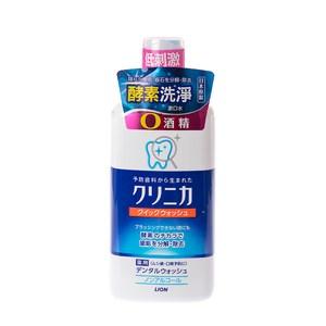 日本獅王固齒佳酵素漱口水_450ml