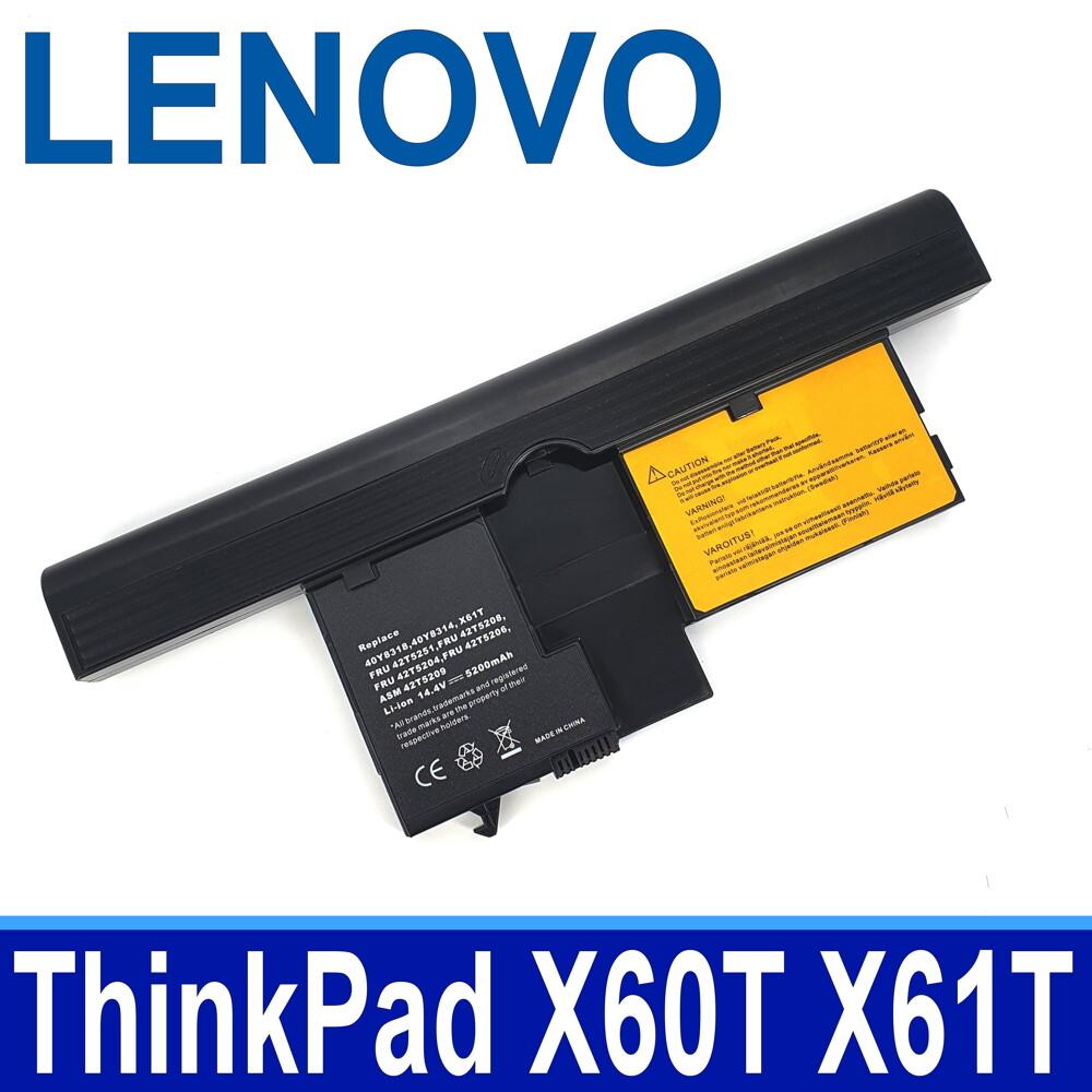 聯想 lenovo x61t 64++ 原廠規格 電池 thinkpad x60t x61t