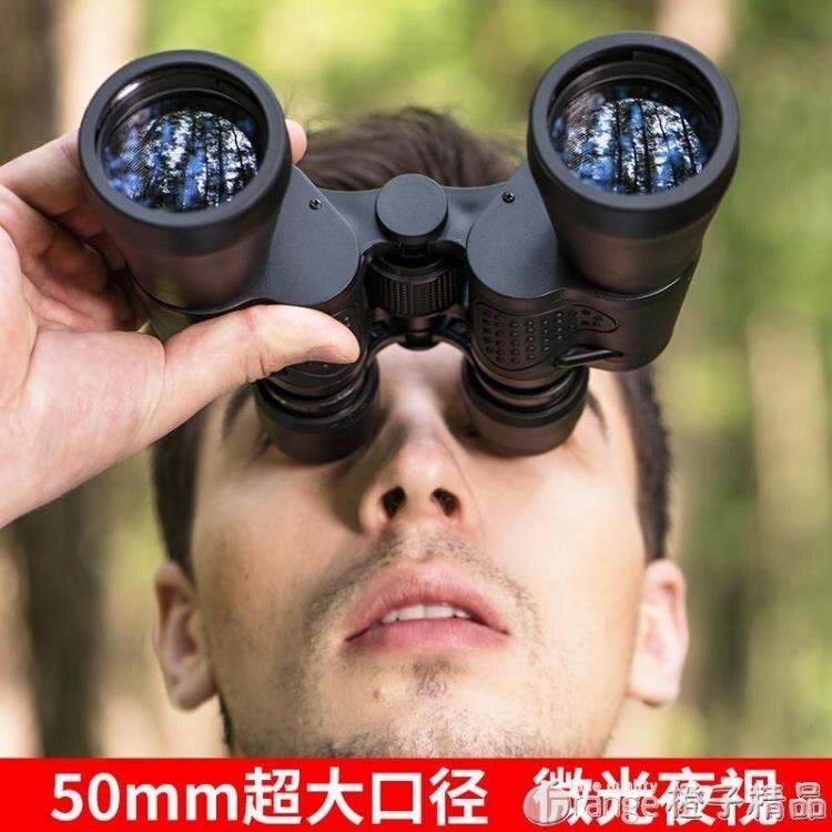 普徠雙筒望遠鏡高倍超高清夜視演唱會專用望眼鏡人體兒童戶外專業