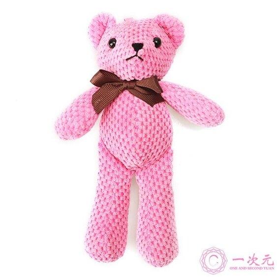 韓國絨布兔子鑰匙扣汽車 女士鑰匙鏈圈時尚包包掛件可愛卡通公仔