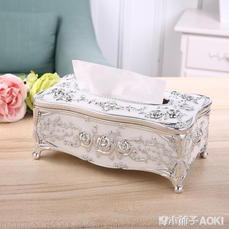 紙巾盒歐式客廳創意抽紙北歐ins家用紙抽盒KTV茶幾簡約可愛餐巾盒