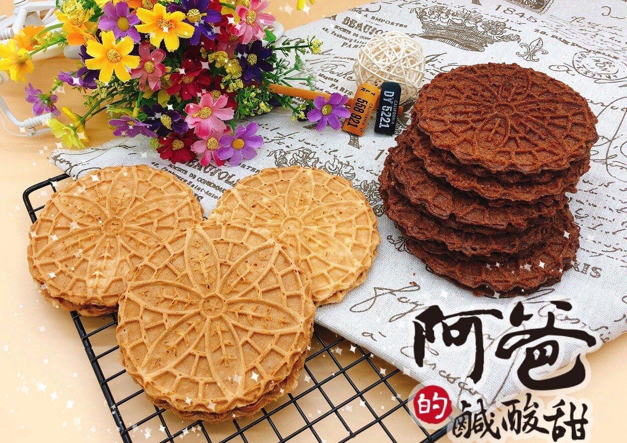 ⭕️法式焦糖蕾絲脆餅(巧克力風味)