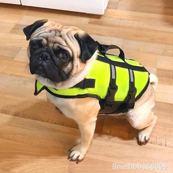 寵物泳衣 大狗狗救生衣小狗泰迪衣服大型犬金毛柯基柴犬法斗游泳衣寵物泳衣 城市科技