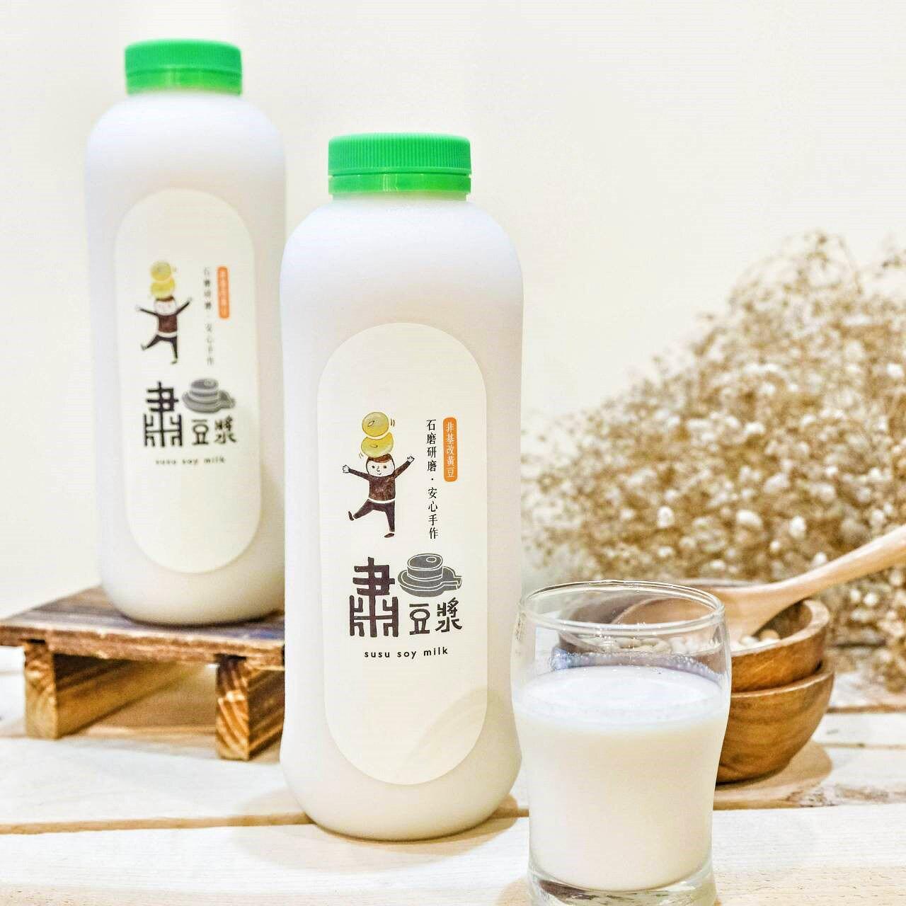 【肅豆漿】原味豆漿組/4瓶