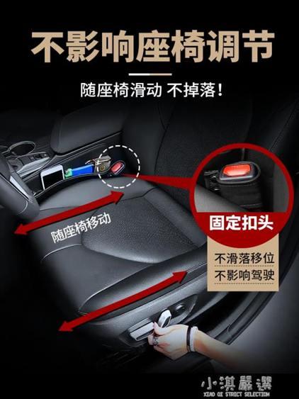 汽車座位多功能縫隙置物盒夾縫隙塞手機收納袋車載座椅縫隙儲物盒