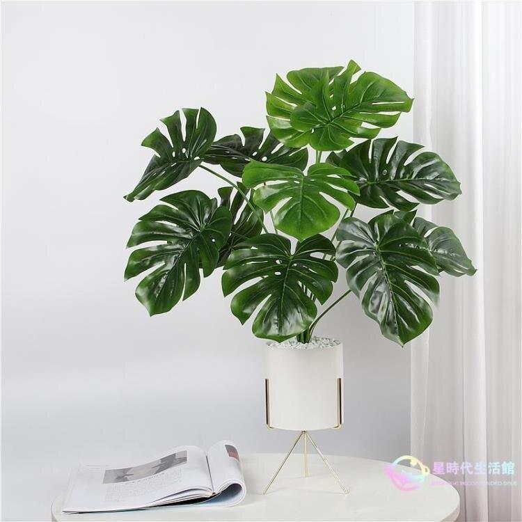 [免運活動]北歐仿真植物落地裝飾花盆栽家居客廳室內假綠植裝飾桌面擺件