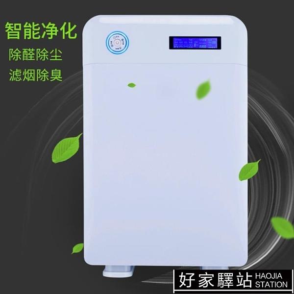空氣凈化器 加濕除甲醛霧霾異味塵 車載家用臥室客廳辦公室