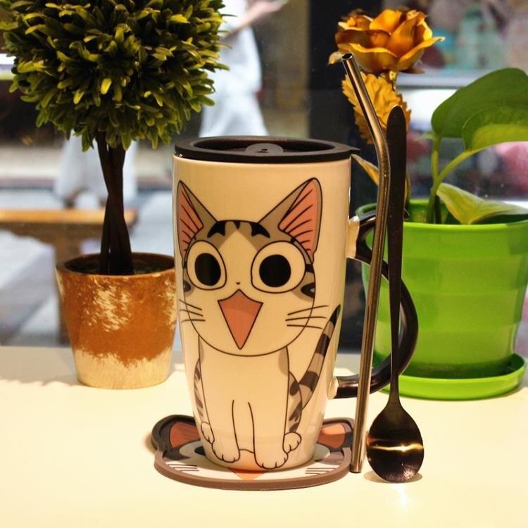 創意可愛卡通陶瓷杯牛奶咖啡馬克杯個性情侶大容量帶蓋勺喝水杯子 限時鉅惠85折