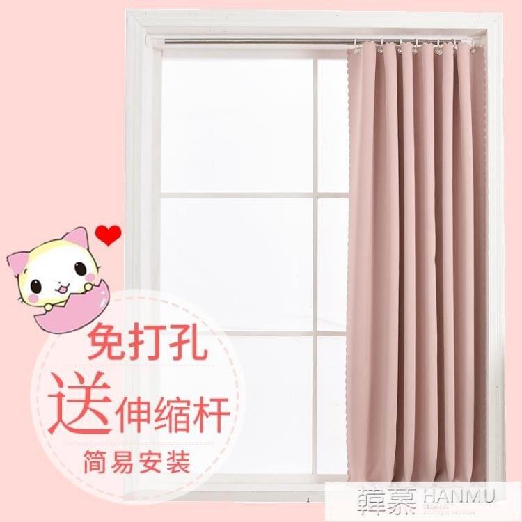 簡易小飄窗簾遮光臥室伸縮桿免打孔安裝窗戶半簾短簾短窗免安裝布 母親節新品